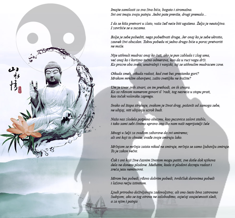 Jin jang - crno belo - budistička filozofija i zdravlje. Izlečite duh i telo jer bez zdravog duha nema ni zdravog tela. Antioksidans.com