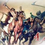 4 neprijatelja – čovek od znanja