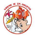 Holokaust kuhinja - Osveta